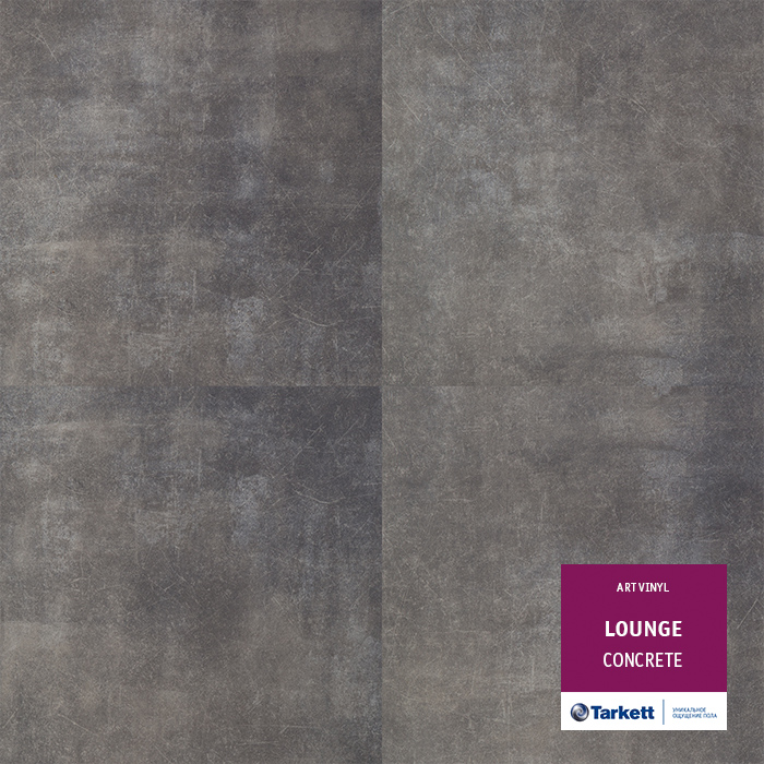 Купить плитку бетон виды бетонных смесей условное обозначение бетонной смеси